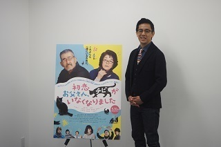 syoutaroukobayashi-mini.jpg