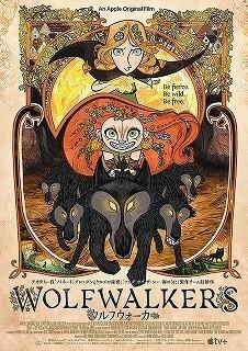 Wolfwalkers.jpg
