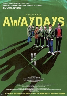 awaydays.jpg