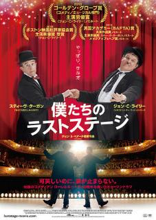 bokutati_poster.jpg