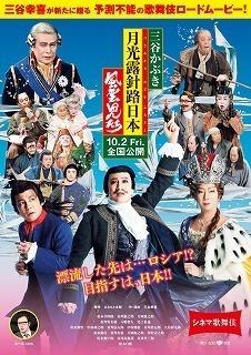 cinema kabuki.jpg