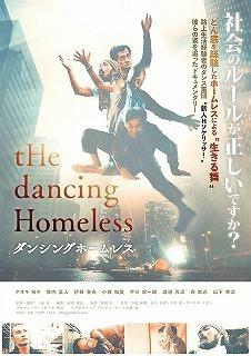 dancing pos.jpg