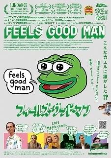 feels goodman pos.jpg