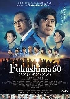 fukushimaa50.jpg