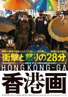 hongkonga.jpg