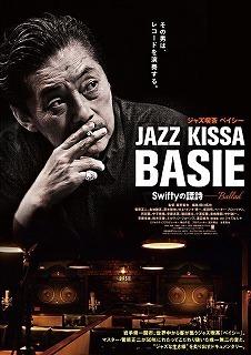 jazz kissa.jpg
