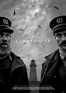 lighthouse pos.jpg