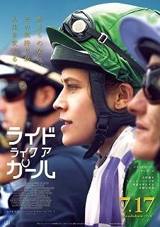 ride poster.jpg