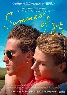 summer85 pos.jpg