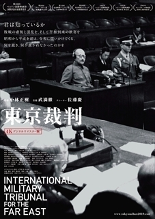 tokyosaiban_B5_leaflet_omote補正.jpg