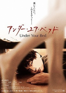 under your bed.jpg